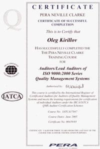 Сертификат ведущего аудитора