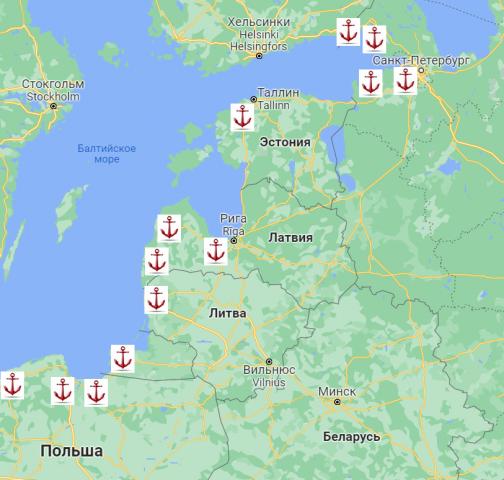 Порты Балтии теряют грузы